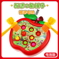 儿童节礼物 男孩益智早教婴幼儿童打地鼠玩具大号一两岁女宝宝男孩电动1-2-3周岁女孩