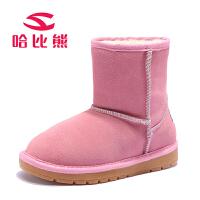 哈比熊儿童雪地靴女童短靴子真皮宝宝冬靴棉靴男童鞋冬季2016新款GW255H1