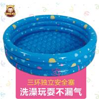 儿童海洋球池充气室内加厚家用婴儿充气游泳池宝宝洗澡玩具