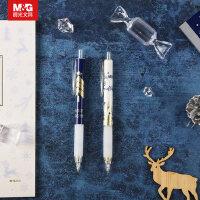 晨光文具冰雪节学生用考试用活动铅笔 书写方便不易断铅自动铅笔0.7创意可爱学习用品