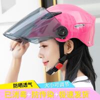 电动摩托车头盔灰男女士夏季半盔电瓶车夏天防晒安全帽四季全盔