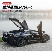 合金玩具车新款仿真蝙蝠LP750-4小汽车模型 声光回力儿童男孩玩具