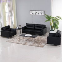 办公沙发简约会客接待商务沙发办公室家具皮艺沙发茶几组合三人位