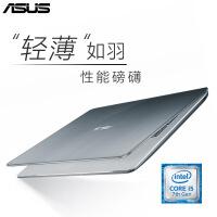 华硕(ASUS) VM520UP7200 i5 7200 15.6英寸 商务轻薄办公笔记本电脑  渐变银 4G内存 500G硬盘 2G独显 win10 标配版