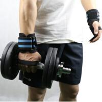 健身器械助力带护腕握力带哑铃举重借力带引体向上手套助力带耐磨 蓝黑条纹一对 均码