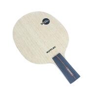SUNFLEX德国阳光 VANQUISHER战斧 五木两碳乒乓球拍 底板 直横可选  易控制高稳定性