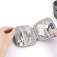 BUBM 耳机包收纳包迷你便携小数据线充电器整理袋U盘U盾耳机收纳盒 XTZ-MYB 灰色