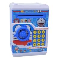 创意自动卷钱机储蓄罐密码保险箱儿童礼物