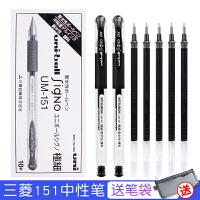 日本进口三菱UM-151中性笔/水笔/UM151签字水笔0.5耐水性学生用考试书写防水黑色0.38财务用笔盒装批发水笔