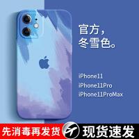 苹果11手机壳iPhone11Pro直边摄像头全包镜头液态硅胶防摔保护Max外套方形魔方十一ins网红男女潮牌por适用