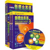 新概念英语3 高效学习组合(共4册)(含MP3光盘)(专供当当)