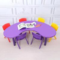 御目 学习桌 简易幼儿园专用桌子六人月亮桌椅男女宝宝画画桌塑料桌满额减限时抢礼品卡儿童家具