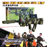 儿童电动声光枪八音枪MP5步枪狙击枪男孩玩具枪唐诗故事生日礼物