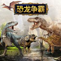 儿童恐龙玩具模型套装恐龙蛋3-5岁塑胶动物侏罗纪大号霸王龙
