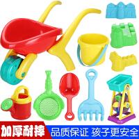 活石 儿童沙滩玩具套装宝宝玩沙挖大沙漏工具夏天季加厚款大码小孩决明子戏水玩具