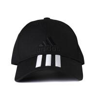 adidas阿迪达斯男子女子帽子2018新款运动休闲配件S98156