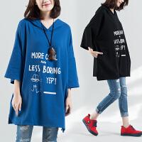 韩版宽松大码女装中长款字母印花连帽卫衣纯棉遮子肚胖mm显瘦上衣