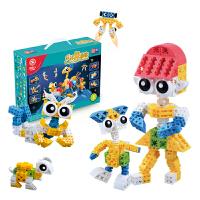 缤纷大品果积木反斗异星客儿童益智立体6面拼插积木玩具3岁以上玩具 反斗异星客