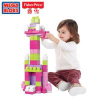 【当当自营】费雪美高大颗粒塑料积木80块益智拼插积木宝宝益智玩具DCH62粉色