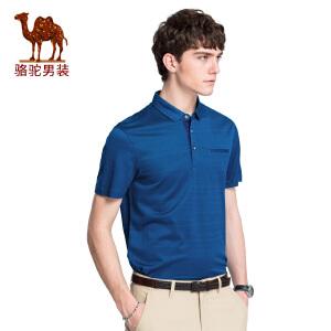 骆驼男装 2018夏季新款商务男青年t恤纯色衬衫领短袖T休闲舒适潮