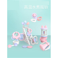 婴儿玩具手摇铃男女孩0-3-6-12个月益智新生儿童4宝宝婴幼儿1岁5 j4v