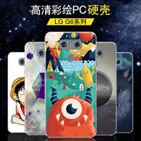 LG G6手机壳G6保护套lg g6可爱卡通彩绘个性男女潮外壳防摔硬