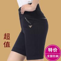 中老年女裤高腰短裤女春夏外穿西装短裤大码弹力中年胖mm五分裤女