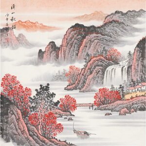 中央美院 杨平《溪山秋韵》68cmx68cm