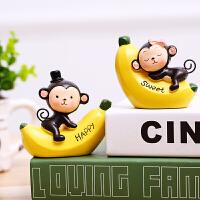 创意家居饰品可爱小猴子摆件 客厅酒柜儿童房电视柜装饰 情侣礼物 趴姿香蕉猴一对 高7cm