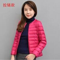 20冬轻薄女韩版显瘦修身短款外套女学生无领羽绒小棉袄 玫红 拉链款 S 建议80-90斤左右