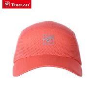 【1件3折】探路者跑步帽户外春夏新款男女通款透气轻便遮阳帽ZELG80722