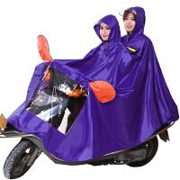 【包邮、注:偏远地区不包邮】华海P20124雨衣电动车摩托车电瓶车雨衣雨披 成人单人男女加大加厚雨衣
