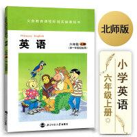 六年级上册英语书 北师版小学英语六年级上册英语课本教科书6年级英语上册北师版供一1年级起始用A小学英语学生用书6上(一