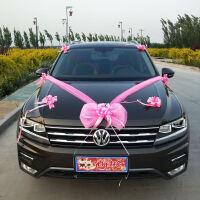 新款主副婚车车头花装饰套装韩式婚庆结婚车队蝴蝶结拉花布置用品 抖音