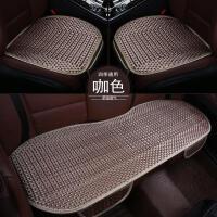 御目 汽车坐垫 四季通用冰丝无靠背免绑防滑座垫清凉透气三件套