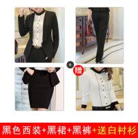 2017时尚西装套装女士职业装女裤套装秋冬修身西服正装女加绒加厚