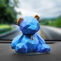 车载摆件汽车装饰品几何熊汽车摆件车内装饰品012 大 星空蓝几何熊