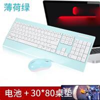 七夕礼物 无线键盘鼠标套装电视笔记本电脑通用无线键鼠游戏办公家用台式机 白蓝色无线键盘鼠标+赠游戏鼠标垫和电池