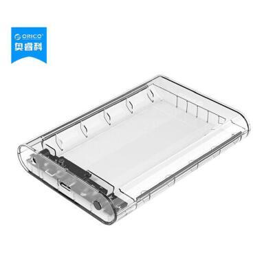 奥睿科(ORICO)3139U3 3.5英寸全透视硬盘盒 SATA串口USB3.0移动外置盒 透明