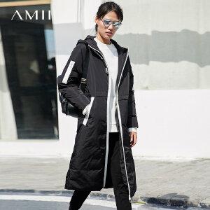 Amii[极简主义]休闲 90白鸭绒羽绒服女 冬装新款宽松连帽拉链外套