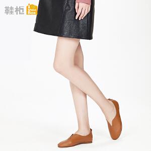 达芙妮集团鞋柜18春季PINKII深口低跟奶奶鞋牛皮鞋面舒