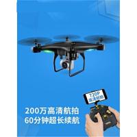 [专业]遥控飞机航拍高清无人机玩具四轴飞行器充电儿童直升机航模j9r