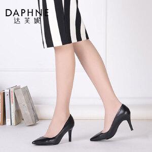 Daphne/达芙妮春季新款 真皮头层羊皮简约百搭尖头细高跟女士单鞋
