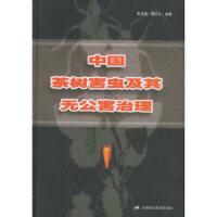 中国茶树害虫及其无公害治理,张汉鹄,谭济才,安徽科学技术出版社9787533731083