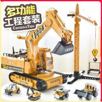大号挖掘机玩具工程车套装合金仿真大吊车系列儿童男孩挖土机模型