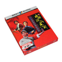 中国现代京剧DVD十大经典样板戏车载dvd碟片高清汽车DVD歌曲光盘
