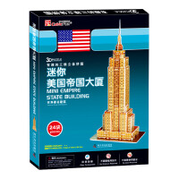 有趣的三维立体拼图―迷你美国帝国大厦