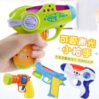 1-2-3岁小孩电动枪声光男孩益智儿童玩具宝宝玩具枪