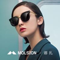 陌森太阳镜女新款娜扎款时尚偏光黄子韬墨镜男女款眼镜MS6020