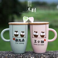 情侣杯子+一对 陶瓷杯创意个性定制水杯情侣杯马克杯可爱带盖结婚